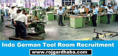 Indo German Tool Room MSME Jobs