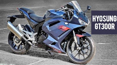 Upcoming 2016 Hyosung GT300R HD Images