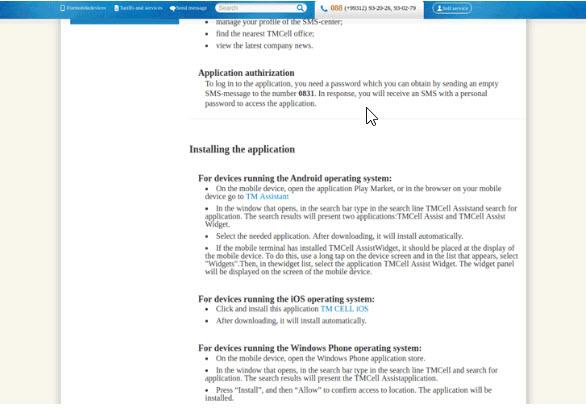 'Exodus' - mã độc giám sát nhắm mục tiêu trực tiếp vào người dùng iOS - CyberSec365.org