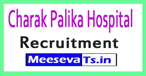 Charak Palika Hospital Recruitment