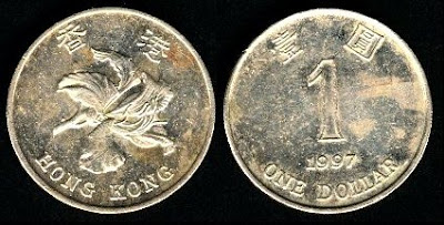 Hong Kong 1 Dollar (1994+) 1998 Coin