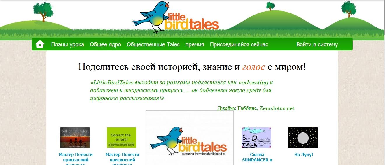 Online системы управления проектами