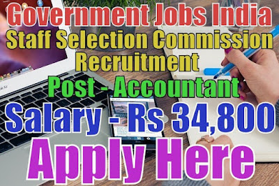 Staff Selection Commission Recruitment SSC 2017
