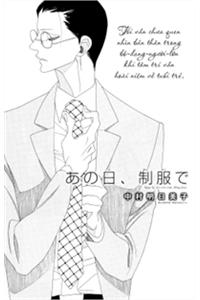 Ano Hi, Seifuku De.