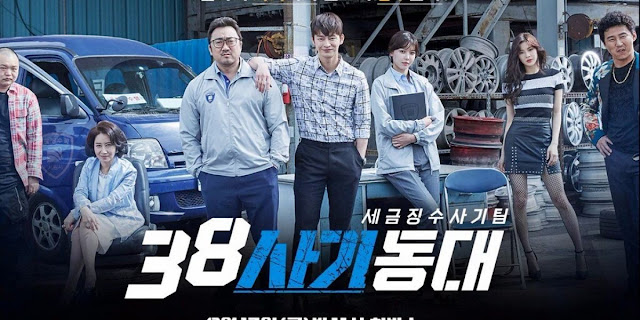 Drama Korea 38 Task Force Subtitle Indonesia [Episode 1 - 16 : Complete]