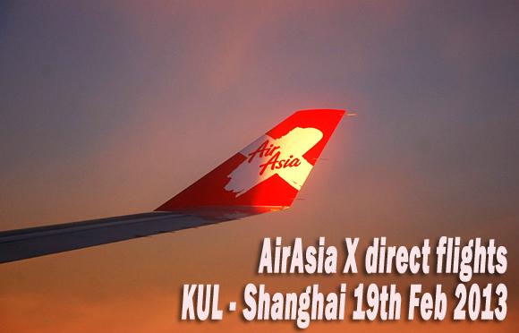 Shanghai AirAsia X flights