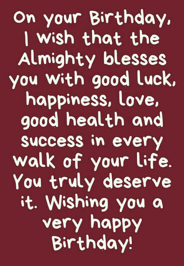 190 Best Happy Birthday Shayari In Hindi 2019 À¤œà¤¨ À¤®à¤¦ À¤¨ À¤• À¤¶ À¤à¤• À¤®à¤¨ À¤ Happy Birthday 2020
