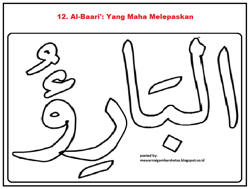 mewarnai+gambar+sketsa+kaligrafi+asmaul+husna+12+al+baari