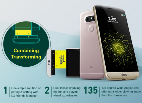 how to make lg g5 faster