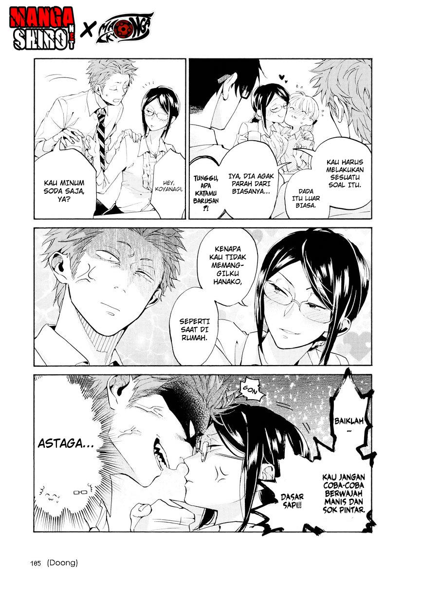 Wotaku ni Koi wa Muzukashii Chapter 05-7