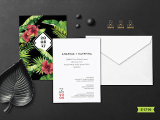 wedding invitations with exotic flowers