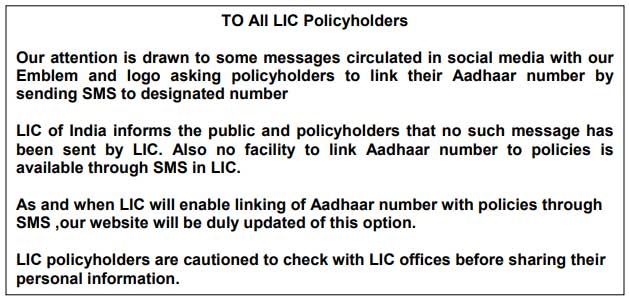 OFFICIAL NOTICE OF LIC TO ALL POLICY HOLDERS