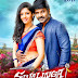 Shivalinga (2017) Full Movie Tamil hd