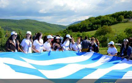 Επιτρέψτε στους Έλληνες της Κριμαίας να επισκεφθούν την Ελλάδα!