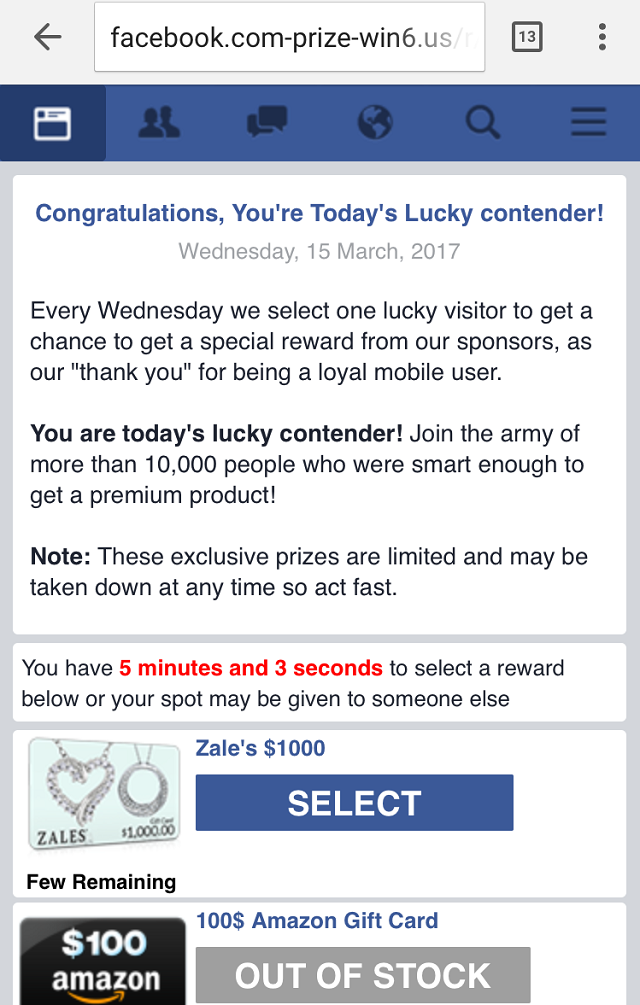 """Sample """"prize"""""""