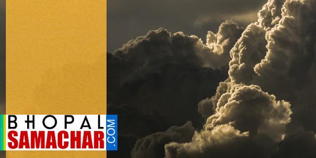 काले बादलों ने 20 जिलों को घेरा, कलेक्टरों को अलर्ट पर रहने कहा | MP weather Forecast