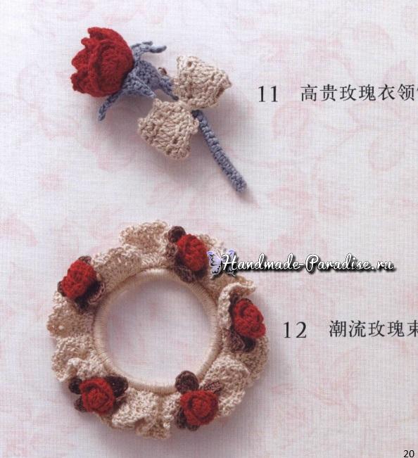 Вязаные украшения с розочками крючком