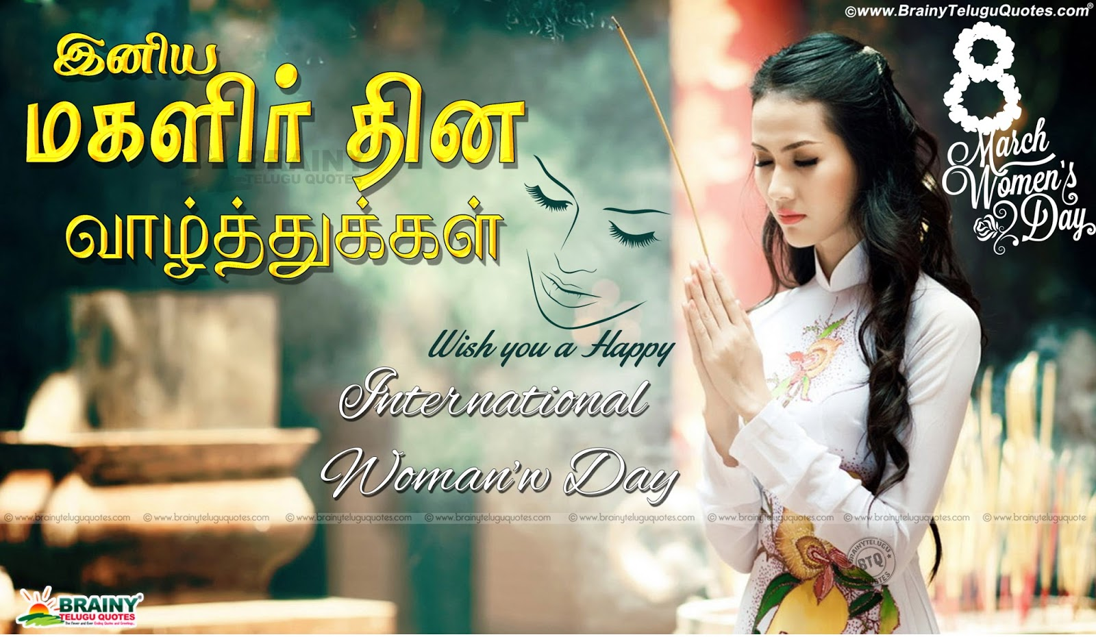 Latest Trending Womans Day Greetings Quotations In Tamil