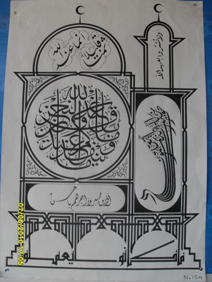 Kaligrafi Sulsel Kaligrafi Dalam Berbagai Aliran
