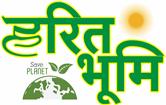 वृक्ष लगाओ पेड़ लगाओ- save tree-planet