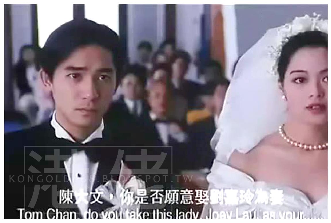 港佬: 影人星事【劉錦玲】讓人如癡如醉的玉蕭仙子