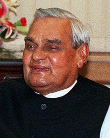 Image: Former Prime Minister of India Bharatratna Shri Atal Bihari Vajpayee