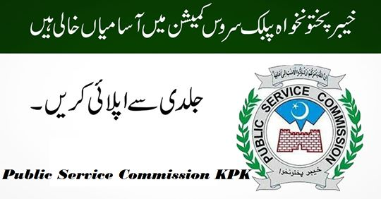 KPK Public Service Commission Jobs KPPSC Jobs 2019 Apply Online