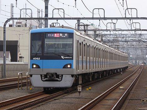 小田急電鉄 東京メトロ千代田線直通 急行 取手行き 4000形