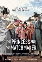 Jadwal THE PRINCESS AND THE MATCHMAKER di Bioskop