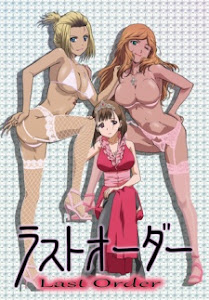 M Ogui Last Order Episode 1 English Subbed
