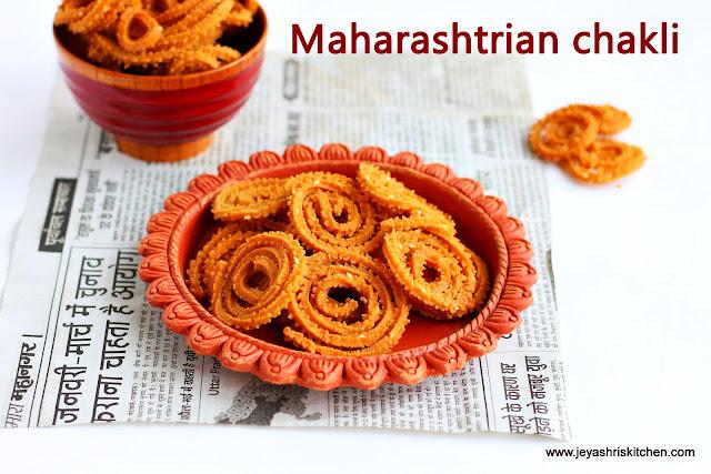 Maharashtrian chakli