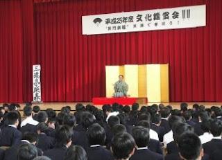 「笑顔で学ぼう文化鑑賞会」講師、三遊亭楽春。