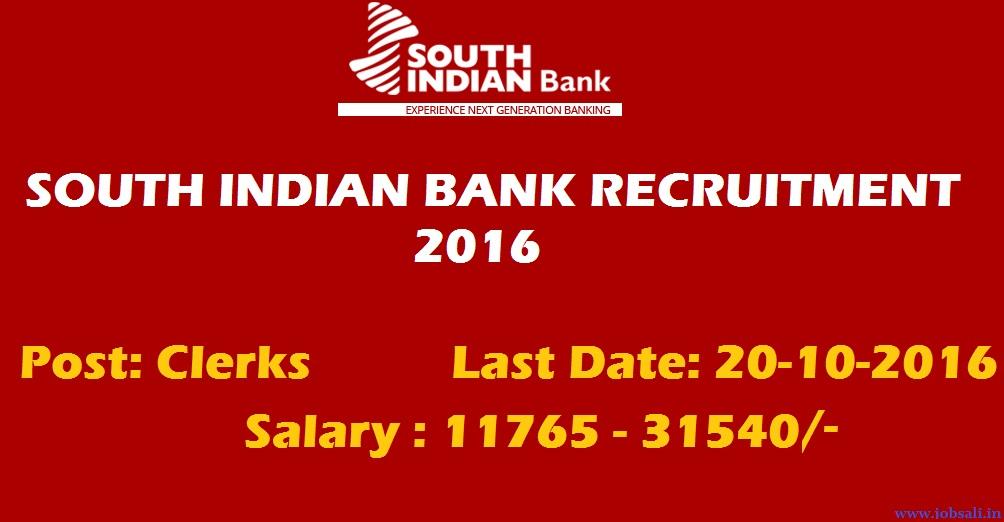 South Indian Bank Jobs, Upcoming Bank Exam