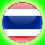 Thailand U23 www.nhandinhbongdaso.net