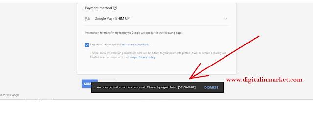 Google Adsense error unexpected error