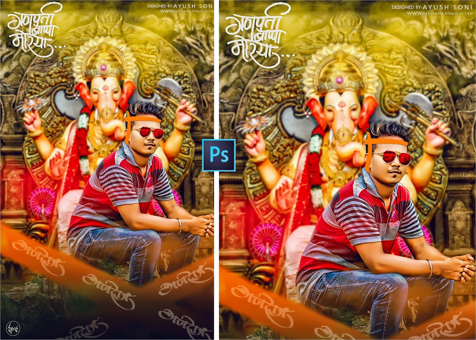 Ganesh chatudarshi special photo editing 2017 photoshop tutorial ganesh chatudarshi special photo editing 2017 photoshop tutorial baditri Gallery