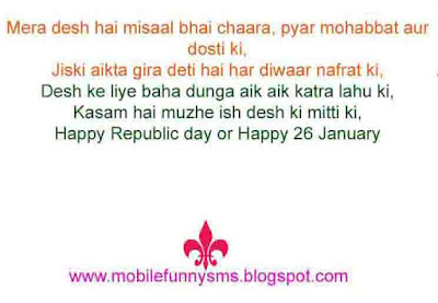 REPUBLIC DAY, 26 JANUARY INDEPENDENCE DAY, 26 JANUARY QUOTES, 26TH JANUARY IMAGES, DRAWING FOR REPUBLIC DAY, HAPPY 26 JANUARY, HAPPY REPUBLIC DAY MESSAGE, IMAGE REPUBLIC DAY,