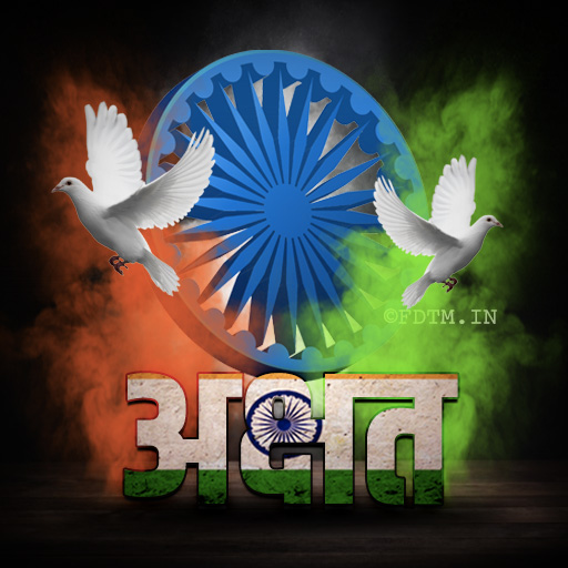 Akshat Name Indian Profile Photo Download