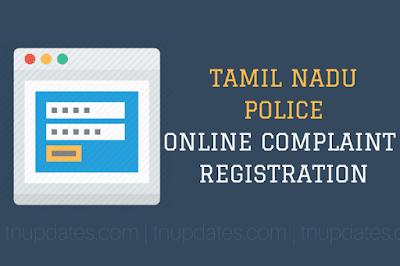 Police Online Complaint Registration