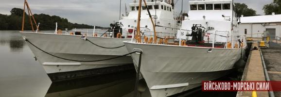ВМСУ отримають від США ще чотири Айленди