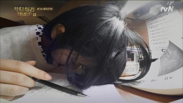 공부방, czyli gdzie się uczyć.