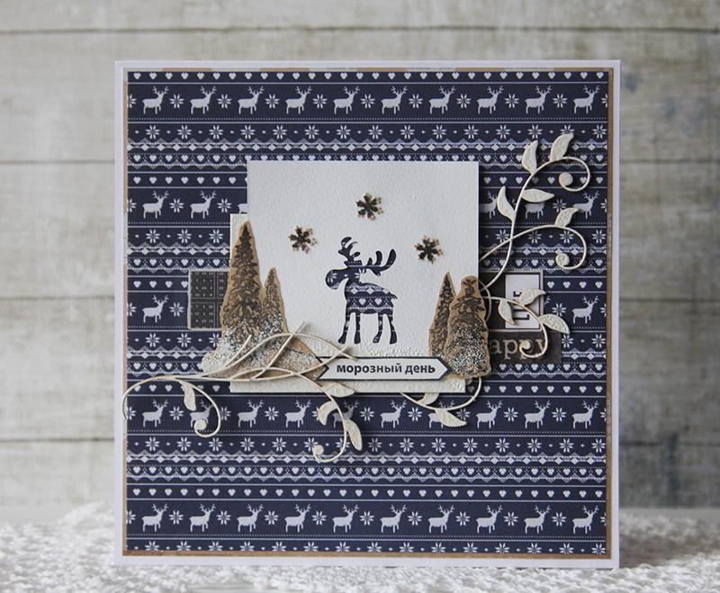 Открытки скандинавские, картинки грызи гранит