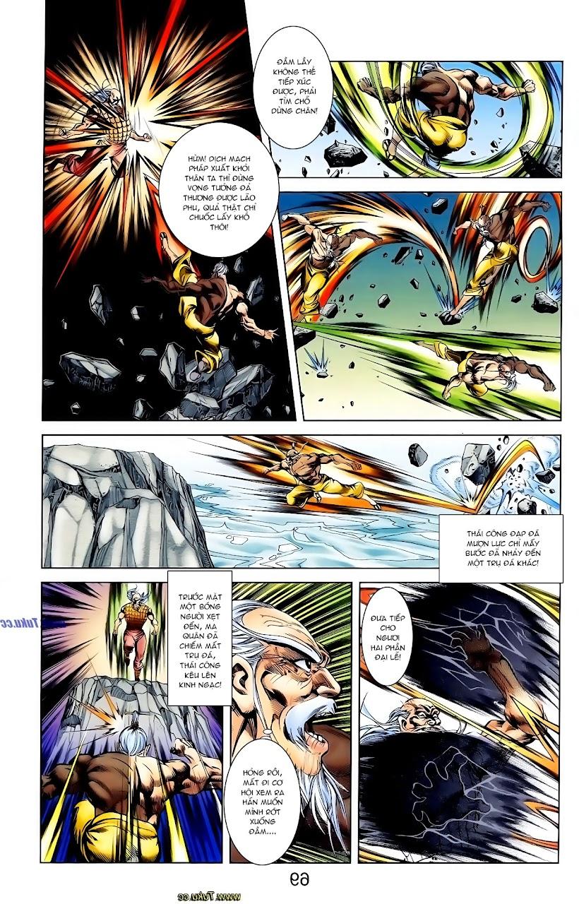 Cơ Phát Khai Chu Bản chapter 114 trang 19