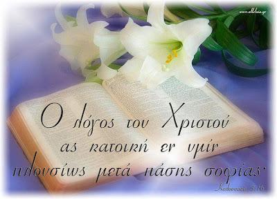 http://3.bp.blogspot.com/-Mvu7pJRIRBY/Uft-JGYAhlI/AAAAAAAABxA/vU0QW_-mvTs/s1600/393559_124092524374553_100003214181967_112383_26362096_n.jpg