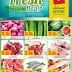عروض سمايل هايبر ماركت عمان 2018 Smile Hypermarket Oman حتى 1 سبتمبر