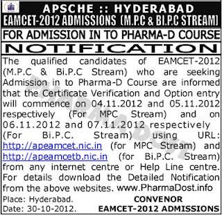 Pharm.D Eamcet 2012 Counseling Notification Pharma D Andhra Pradesh
