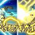 Capitulo 9 Pokémon Sol y Luna Ultraleyendas: ¡Amistades paralelas!