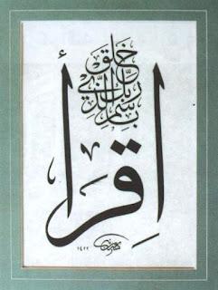 Kaligrafi Surat Al Alaq 1