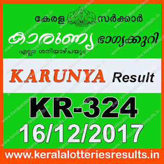 keralalotteriesresults.in, kerala lottery, kl result, yesterday lottery results, lotteries results, keralalotteries, kerala lottery, keralalotteryresult, kerala lottery result, kerala lottery result live, kerala lottery today, kerala lottery result today, kerala lottery results today, today kerala lottery result, kerala lottery result 16-12-2017, karunya lottery results, kerala lottery result today karunya, karunya lottery result, kerala lottery result karunya today, kerala lottery karunya today result, karunya kerala lottery result, karunya lottery KR-324 results 16-12-2017, karunya lottery KR.324, live karunya lottery KR-324, karunya lottery, kerala lottery today result karunya, karunya lottery KR-324 16/12/2017, today karunya lottery result, karunya lottery today result, karunya lottery results today, today kerala lottery result karunya, kerala lottery results today karunya, karunya lottery today, today lottery result karunya, karunya lottery result today, kerala lottery result live, kerala lottery bumper result, kerala lottery result yesterday, kerala lottery result today, kerala online lottery results, kerala lottery draw, kerala lottery results, kerala state lottery today, kerala lottare, kerala lottery result, lottery today, kerala lottery today draw result, kerala lottery online purchase, kerala lottery online buy, buy kerala lottery online