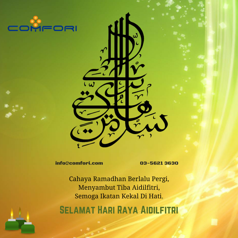hari raya holidays 41 shares hari raya haji is celebrated by muslims around the world to remember ibrahim's willingness to be obedient to allah to sacrifice his own son ishmael in 2018, hari raya haji falls on wednesday 22 august.